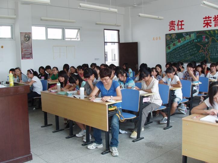Class 16.9.10 Room 301 001.JPG